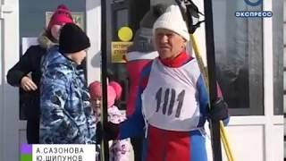 В Кузнецке в «Лыжне России» приняли участие около 800 человек