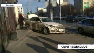 Мерседес сбил двух девушек на пересечении улиц Товарищеской и Достоевского - ТНВ