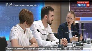 Пресс-конференция: налог на самозанятых - взаимоотношения микробизнеса и государства