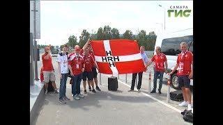 В Самару прибыли и болельщики футбольной команды Дании