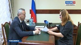 Андрей Травников провел личный прием граждан