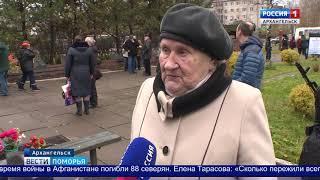 Сегодня — годовщина открытия мемориала «Площадь памяти» на Вологодском кладбище