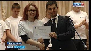 Студенты рабочих специальностей в Йошкар-Оле своими знаниями заработали прибавку к стипендии
