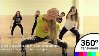 Сразу три команды танцевальной студии «Юна-спорт» из Дубны прошли региональный отбор