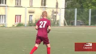 Детский футбол ко дню города