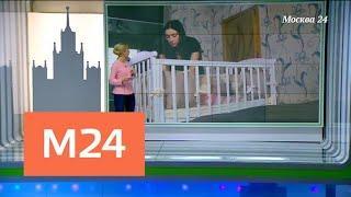 """""""Москва сегодня"""": на какую городскую поддержку могут рассчитывать новоиспеченные родители - Москва…"""