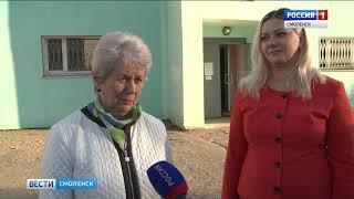Смоленскую поликлинику отремонтируют к ноябрьским праздникам