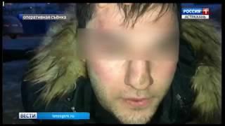 В Астрахани задержали четырёх вымогателей. Видео