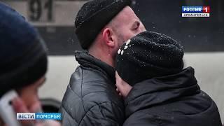 Спецвыпуск программы «Доброе утро, Поморье!» был посвящён трагедии в Кемерове