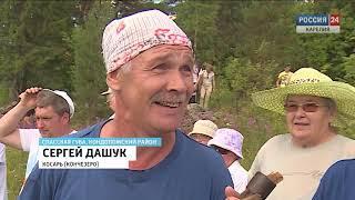 """""""Россия 24. Карелия"""". 16.07.2018"""