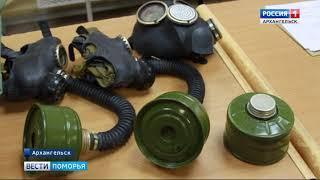 Масштабные учения по гражданской обороне завершаются сегодня в Поморье