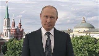 Югорчан с праздником поздравил Владимир Путин