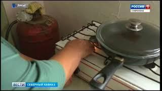 Газом обеспечили 900 домов в селах Карачаево-Черкесии