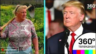 Женщина‐двойник Трампа найдена в Испании - МТ