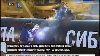 Газпром подвел итоги 25-летней работы