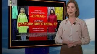 Прогноз погоды с Ксенией Аванесовой на 4 октября.