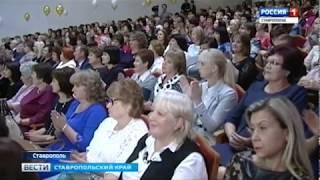 Губернатор Ставрополья поздравил учителей с профессиональным праздником