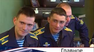 Новости Рязани 28 февраля 2018 (эфир 15:00)