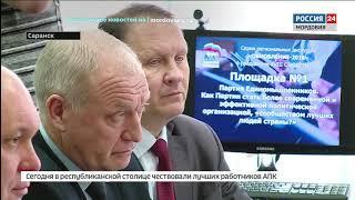 В Саранске обсуждали обновление работы политических партий