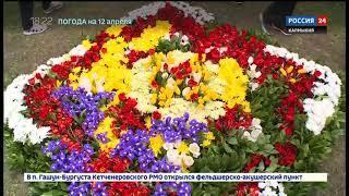 В Калмыкии пройдет Фестиваль тюльпанов