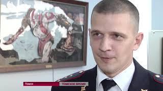 Эксперт-криминалист из Томска представил свои работы на персональной выставке