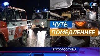 В выходные на дорогах Новогородской области произошло 11 аварий
