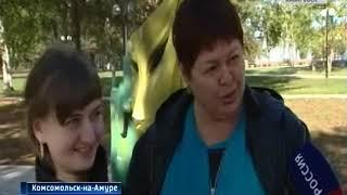 Благоустройство общественных территорий в Комсомольске