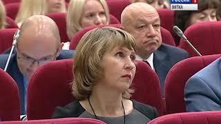 Кировские депутаты подготовили поправки в пенсионное законодательство(ГТРК Вятка)