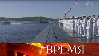 Парады в честь Дня ВМФ прошли на всех флотах России.
