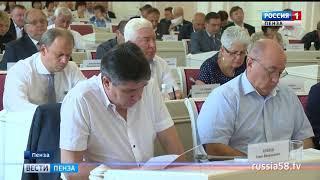 На создание мест в яслях в Пензенской области выделено 419 млн. рублей