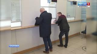 Дни открытых дверей в налоговой инспекции