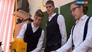 Учащиеся инженерных классов Новосибирска блестяще выступили на международном конкурсе