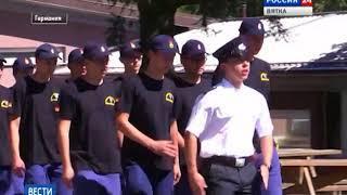В Германии стартовал международный слёт юных пожарных из Кирова и земли Гессен(ГТРК Вятка)