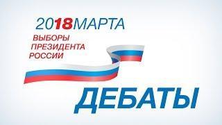 В эфирах ГТРК «Волгоград-ТРВ» завершились предвыборные дебаты