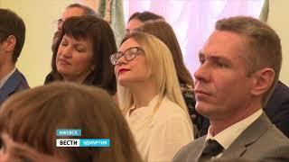 В Ижевске объявили победителей конкурса управленцев «Команда Удмуртии»