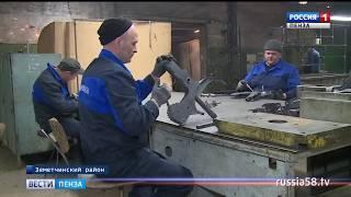 В Земетчинском районе планируется выпускать сеялки