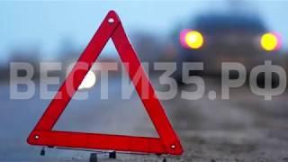 5 человек пострадало в аварии в центре Вологды
