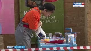 В смоленской администрации обсудили подготовку к чемпионату «Абилимпикса»