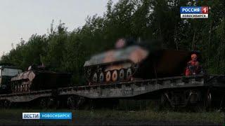 Китайских «Храбрецов» привезли в Новосибирск