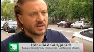 В деле Сандакова начался этап реплик