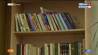 Волгоградцев приглашают поучаствовать в книгообмене