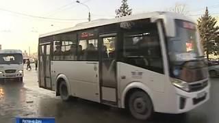 Виталий Кушнарёв потребовал усилить контроль за общественным транспортом города
