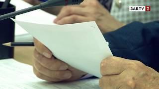 Чита и восемь других городов Забайкалья не выполнили поручение президента