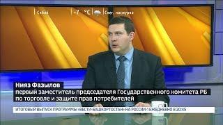 Вести. Интервью - Нияз Фазылов