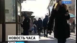 22% россиян живут в бедности, заявляет «Эхо Москвы»