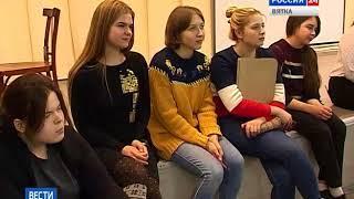 В Вятском художественном училище открылась выставка студенческих работ(ГТРК Вятка)