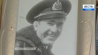 В честь почетного жителя Владивостока Вадима Абоносимова открыта Мемориальная доска