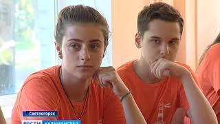 """В оздоровительном центре """"Огонёк"""" завершилась кинематографическая смена"""