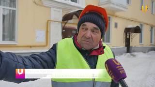 UTV. Весна близко  В Уфе начали очищать крыши от снега и льда