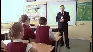В югорских школах проводят инструктаж по безопасности